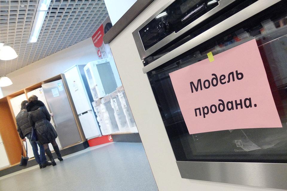 Падение сборов гендиректор РСП Андрей Кричевский объяснил кризисом на рынке бытовой электроники, продажи которой снижаются второй год подряд