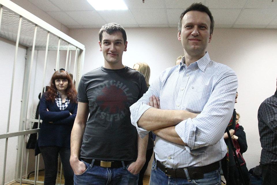 Европейский суд по правам человека коммуницировал жалобу братьев Навальных на приговор по делу «Ив Роше»