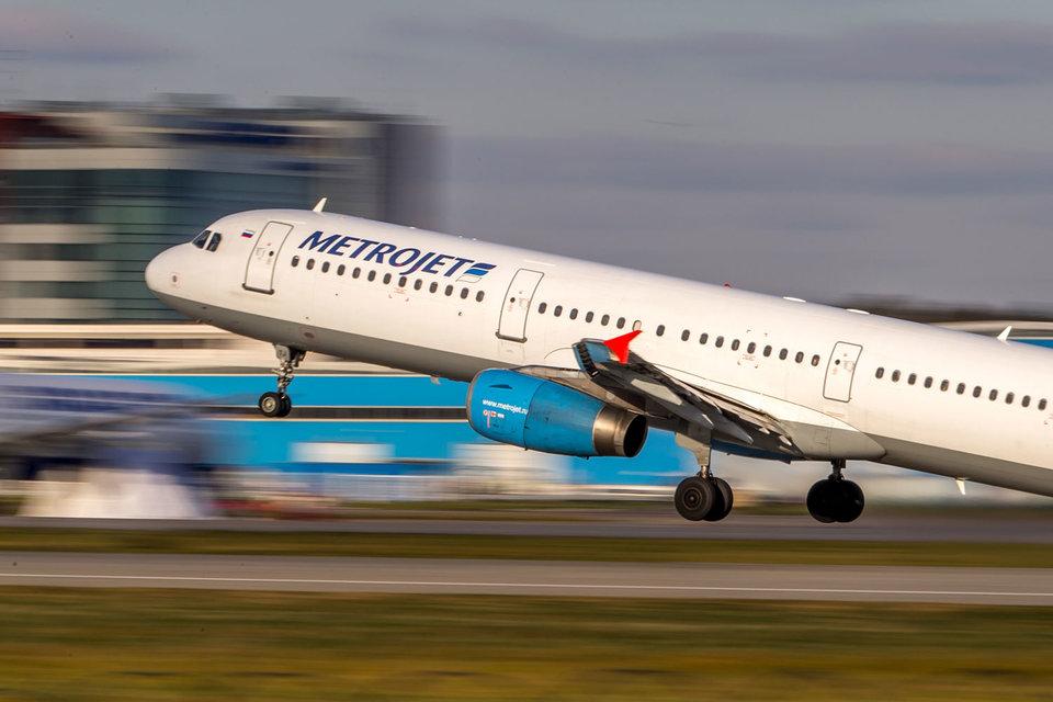 Аэропорты московского авиаузла получили уведомление о запрете выполнения рейсов  «Когалымавиа»