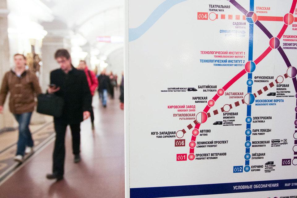 ФСБ пришла в «Метрострой» и Дирекцию транспортного строительства Петербурга