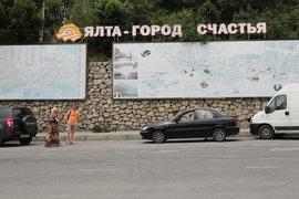 Россия заняла десятое место в мире по динамике роста счастья граждан