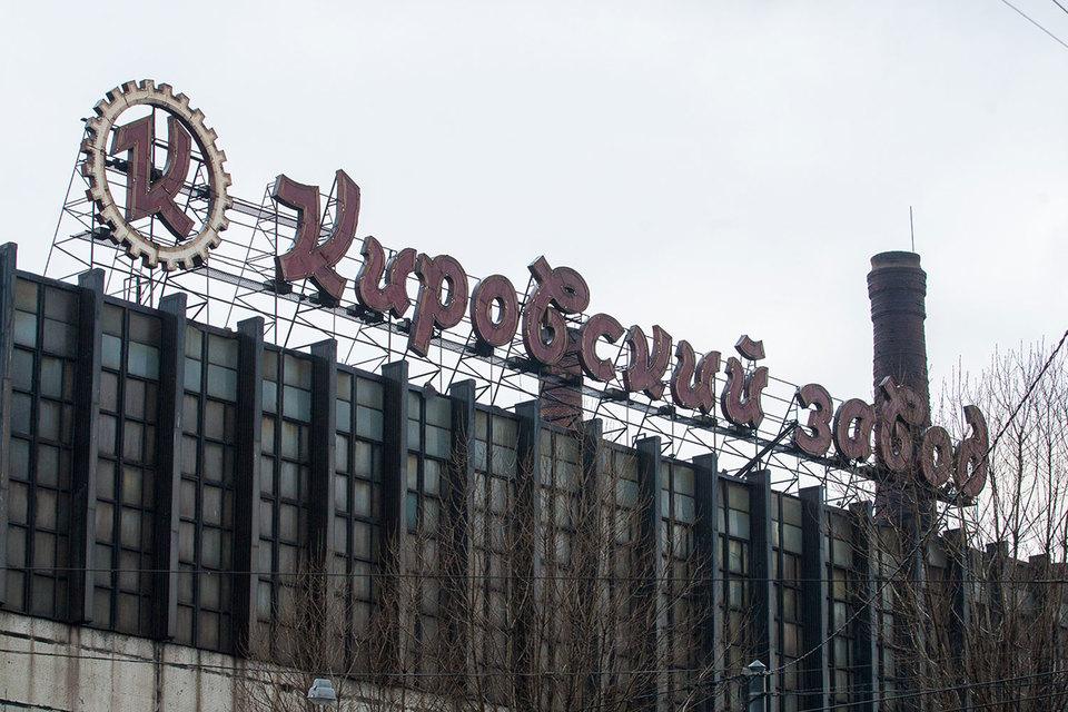 АО «Кировский завод» вышло из состава акционеров ОАО «Синтез-кировец»