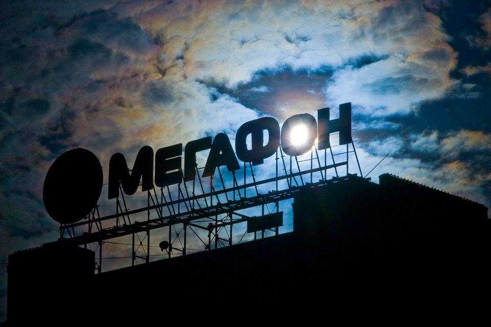 «Мегафон» не ждет скорого завершения кризиса в экономике