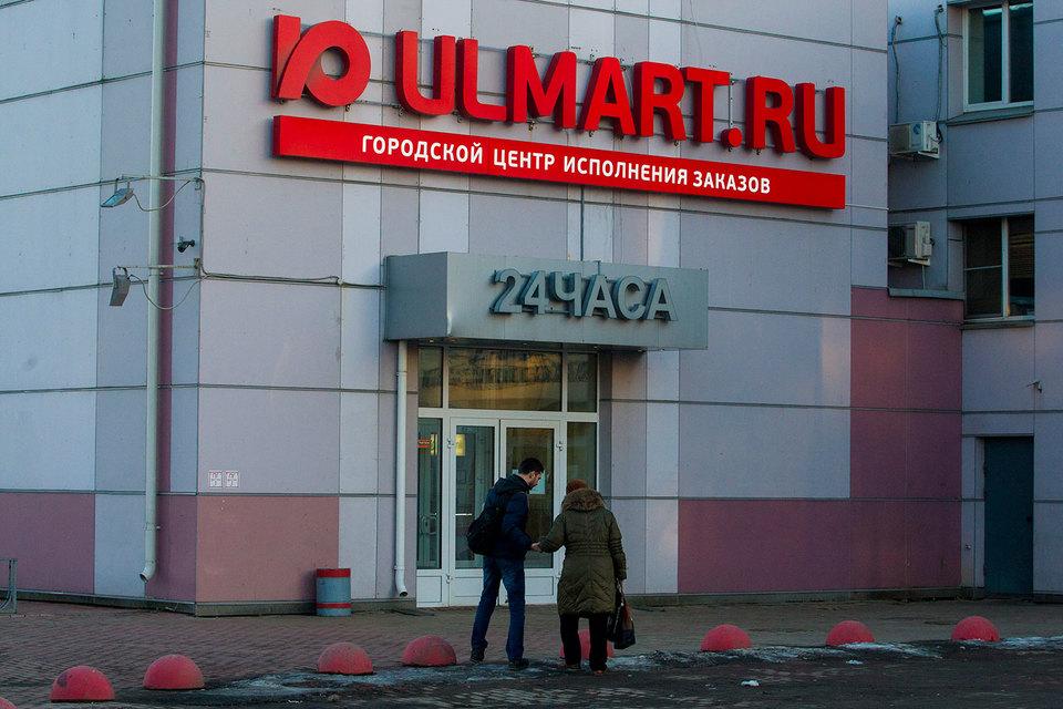 «Юлмарт» расширит сеть благодаря новому партнеру
