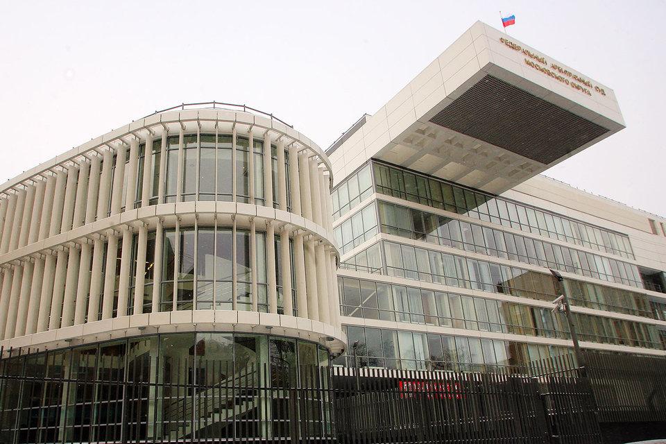 Судьям Арбитражного суда Московского округа представили нового председателя