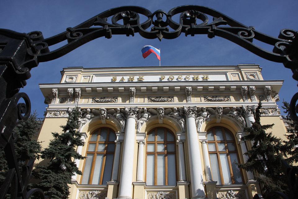 Банк России сохранил ключевую ставку в 11%
