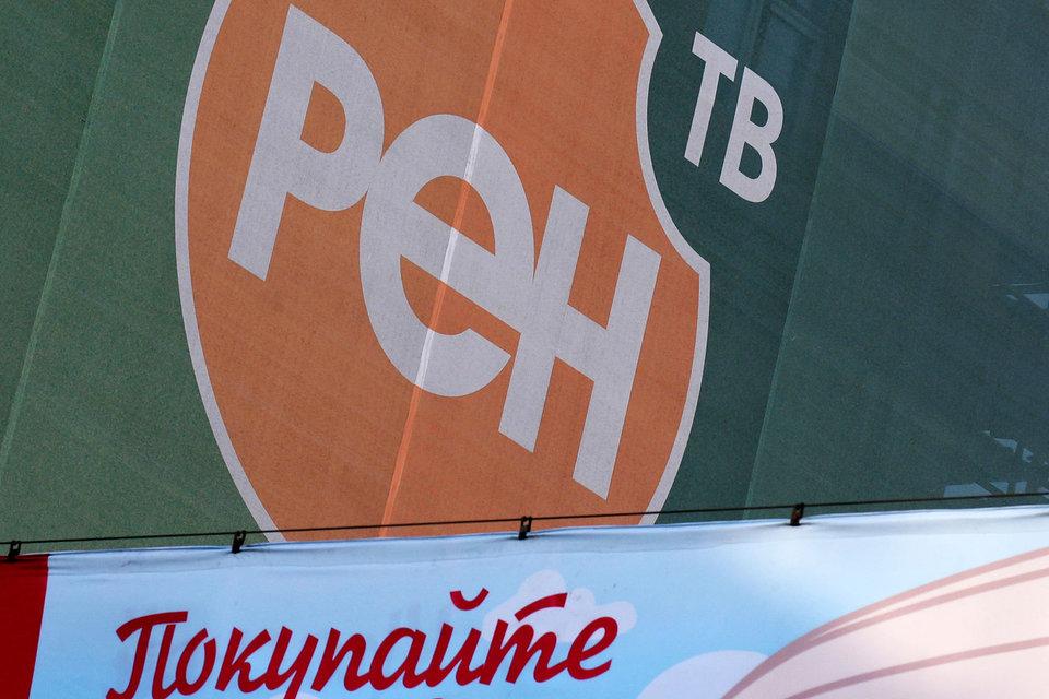 НМГ увеличила долю в РЕН ТВ до 82%