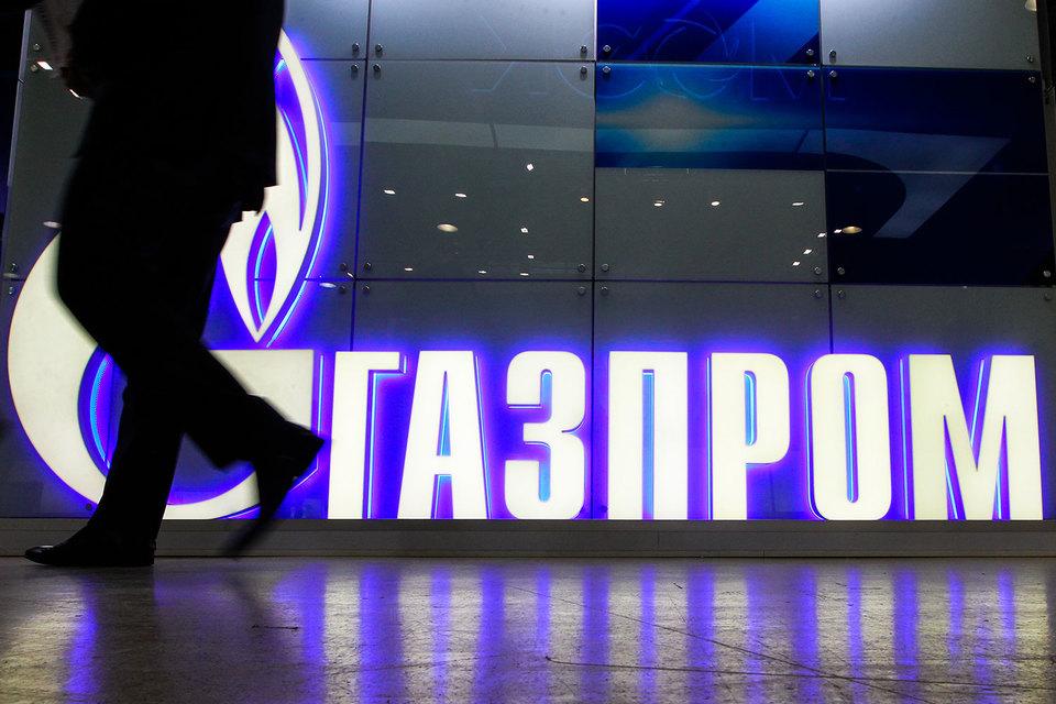 «Газпром экспорт» продал на аукционе более 420 млн куб. м газа для стран Балтии