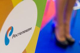 Наилучшая дивидендная политика среди всех госкомпаний у «Ростелекома», считают портфельные инвесторы