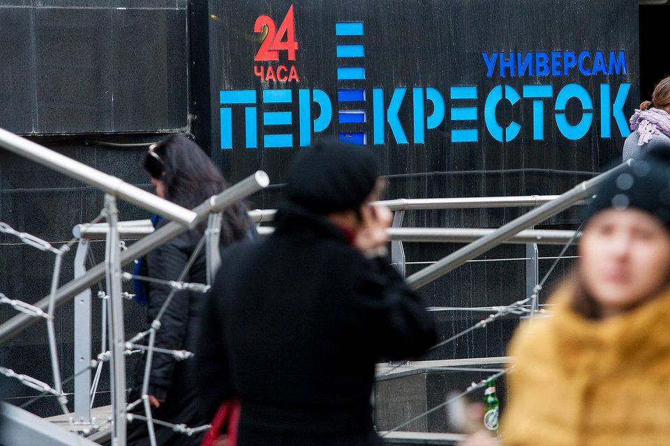 Х5 не спешит открывать новые магазины в Петербурге