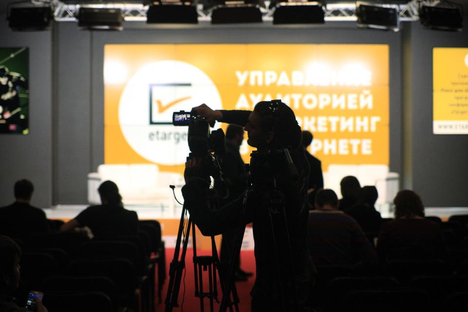 На конференции eTarget выступят эксперты из Google, «Яндекса», «Вконтакте»