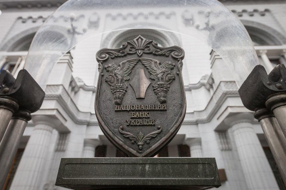 С 23 мая 2015 г. НБУ имеет право применить к банку с непрозрачной структурой собственности санкции