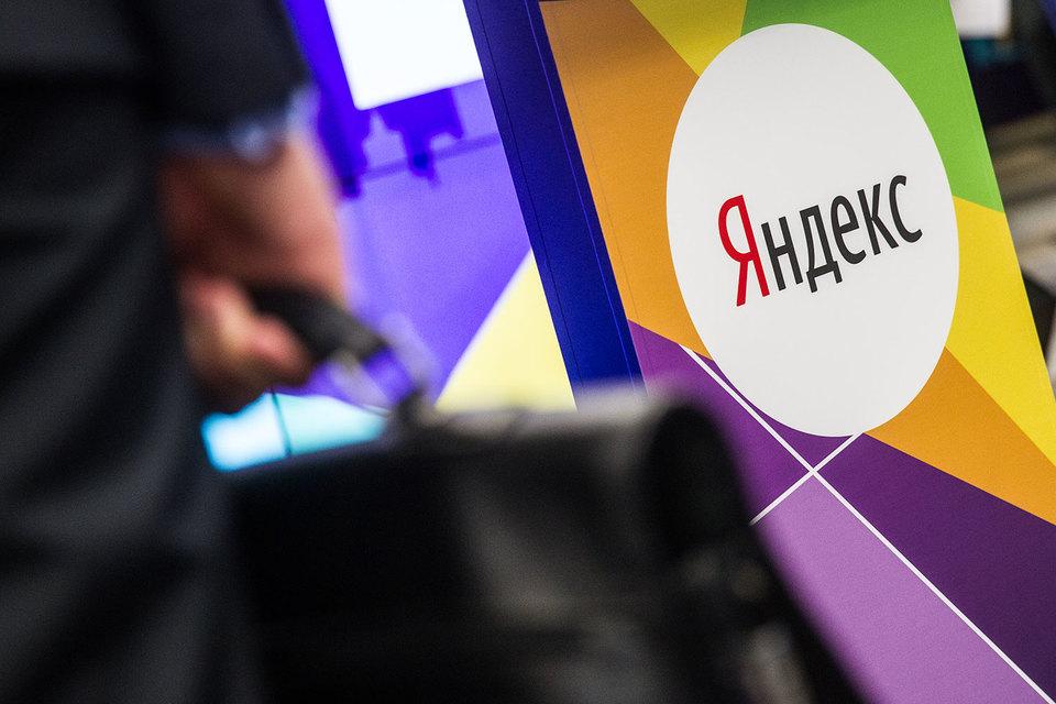 «Яндекс» все больше тратит на рекламу собственных сервисов