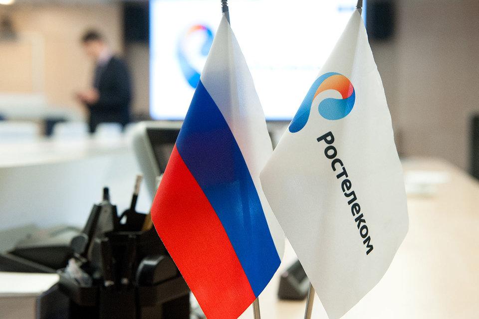 Венчурный фонд «Ростелекома» вложился в разработчика софта