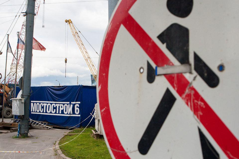 «Мостострой-6» принадлежит Дмитрию Тюрину (41%) и ООО «Мост» (25%)
