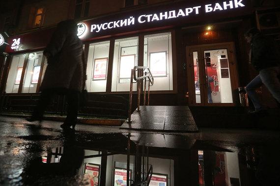 Русский стандарт если 3 раза просрочка
