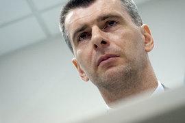 «Квадра» возьмет в долг у своего основного акционера группы «Онэксим» Михаила Прохорова
