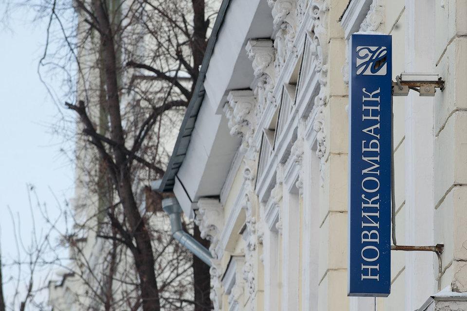 «Ростех» неоднократно заявлял о планах докапитализировать банк