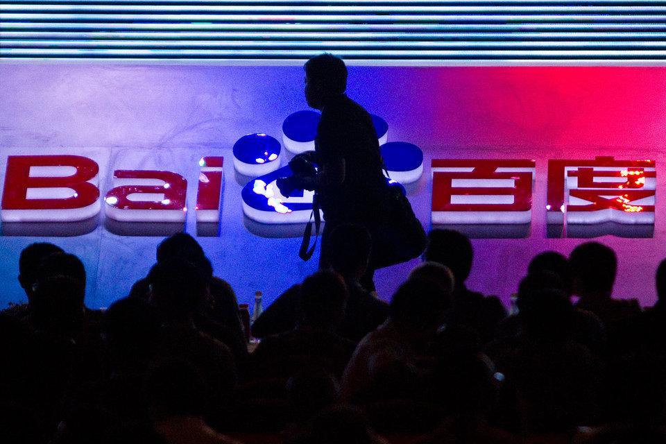 Baidu вычисляет толпу