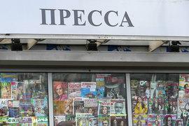 Книжные магазины и киоски печати могут освободить от торгового сбора в Москве