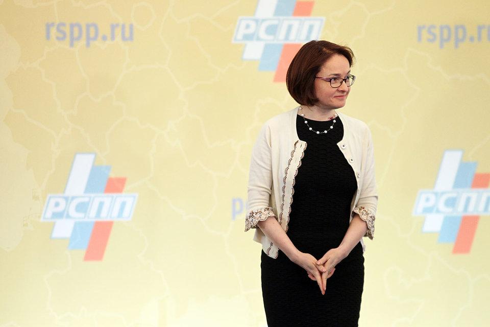 Эльвира Набиуллина предупредила, что ЦБ больше не принимает новые проекты