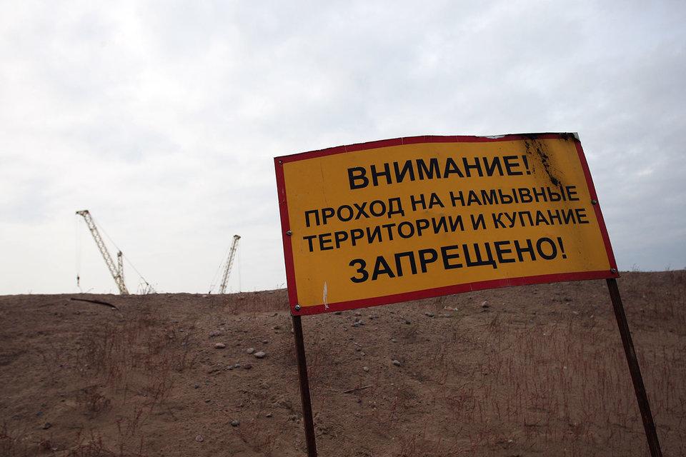 «Леокам» должен  укрепить берег по внешней границе намывной территории, построить дороги, тротуары и парковки, провести водопровод и электроснабжение