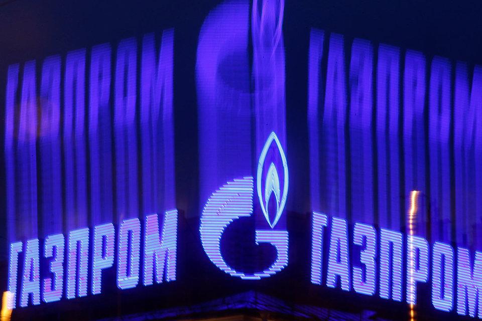 «Газпром» досрочно достиг потолка заимствований на этот год