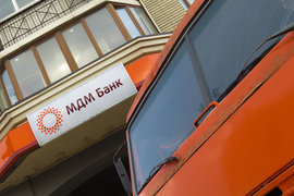 Доля миноритариев в капитале банка – 2,36%