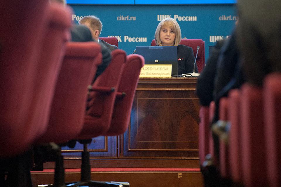 Новым председателем ЦИК избрана Элла Памфилова