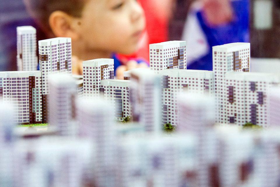ДДоговоры купли-продажи квартиры на первичном рынке или долевого участия должны быть заключены в 2016 г.