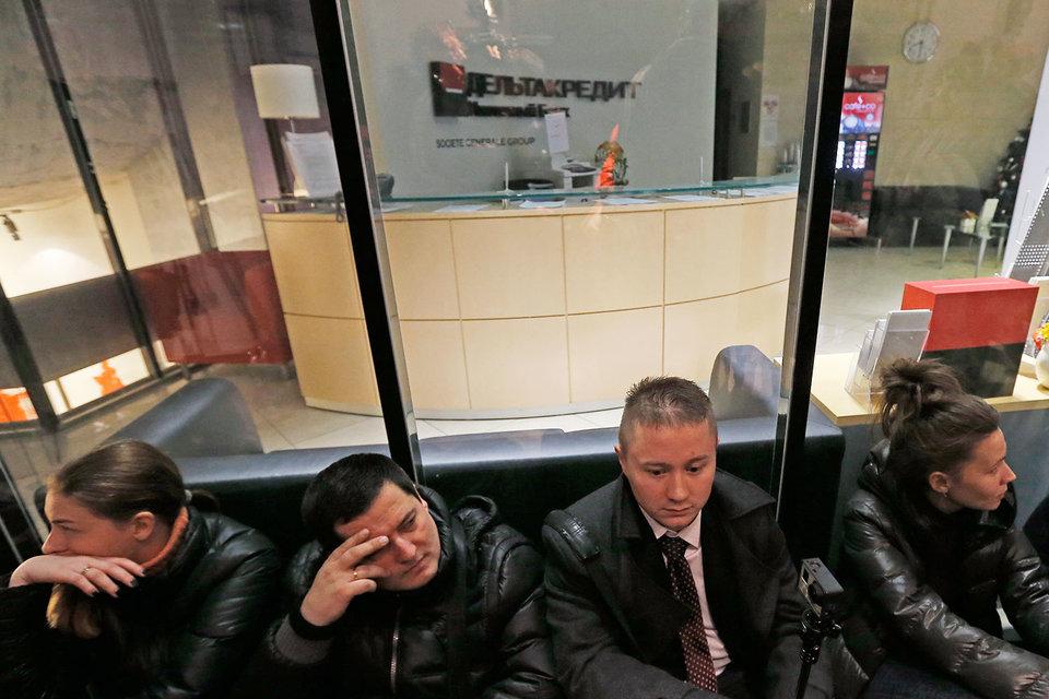 Банк «Дельтакредит» потерял почти 1 млрд руб. из-за рефинансирования валютной ипотеки в 2015 г.