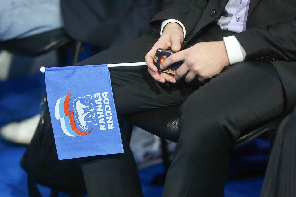 «Единая Россия» надеется, что ее кандидаты в Госдуму будут хорошо узнаваемыми