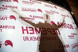 Лидер «Парнаса» Михаил Касьянов в дебатах участвовать не будет