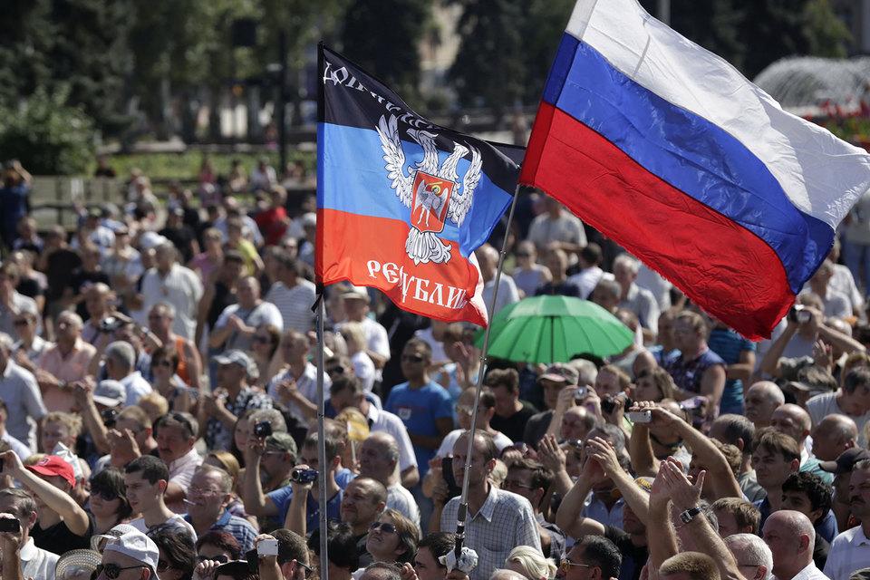 Bild делает вывод, что ДНР и ЛНР в руководстве России последовательно рассматриваются как суверенная российская территория