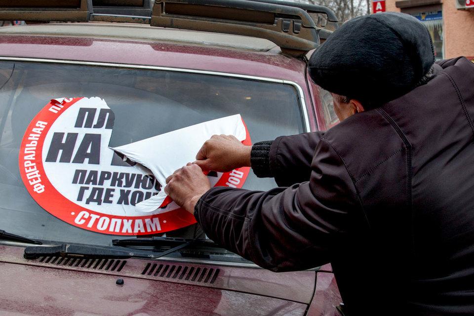 Минюст незаметно добился ликвидации движения «СтопХам»