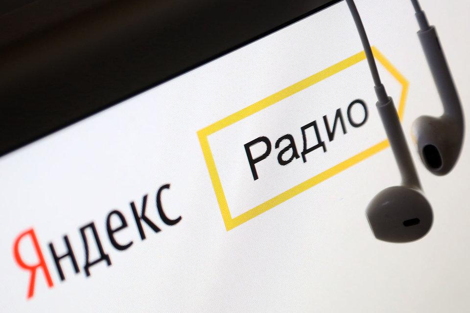 «Серебряный дождь» подал иск к «Яндексу»