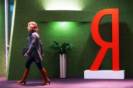 «Яндекс» раскинул мобильную сеть
