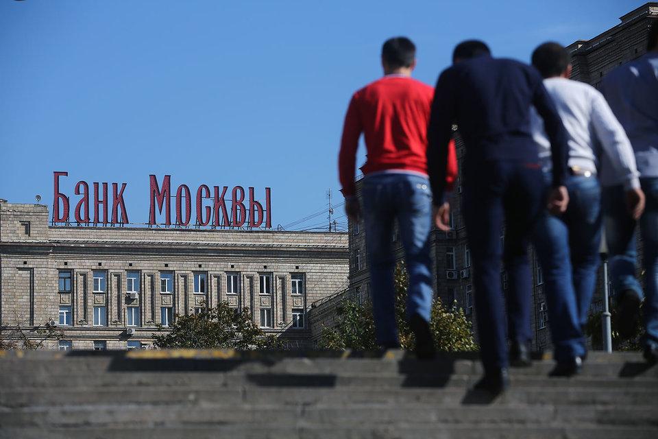 Банк Москвы выпустил ипотечные облигации, частично гарантированные собственным кредитом
