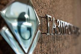 «Газпром-медиа» купил 7,5% акций «Национальной медиа группы»