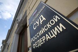 КС готовится в первый раз узаконить отказ в исполнении решения международного суда