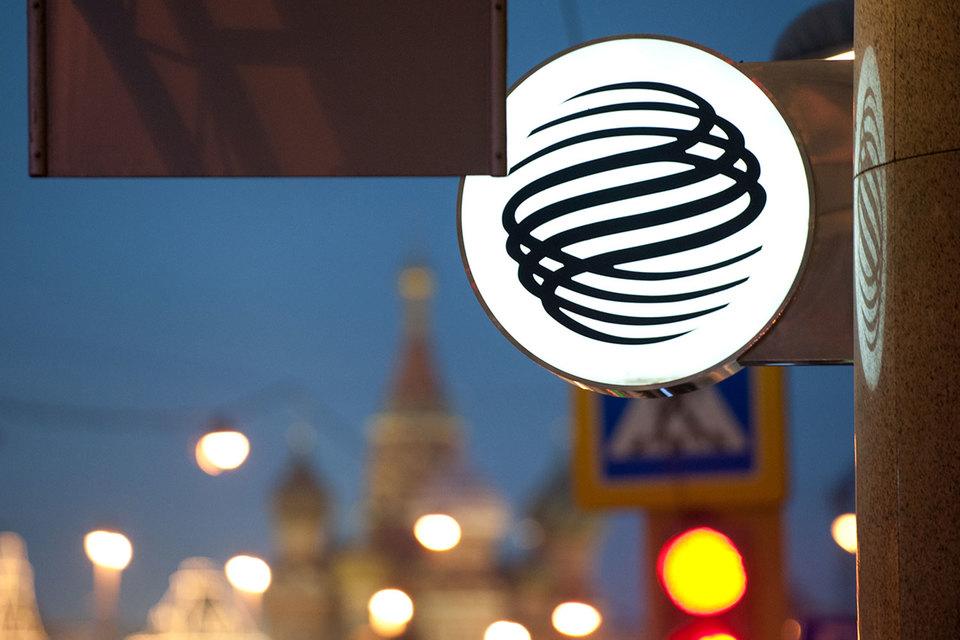 Убыток Газпромбанка увеличился в 2015 г.