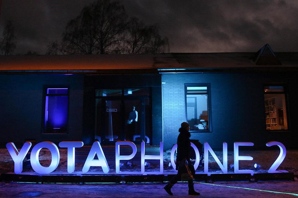 Помимо смартфона YotaPhone компания выпускает программное обеспечение, модемы и роутеры