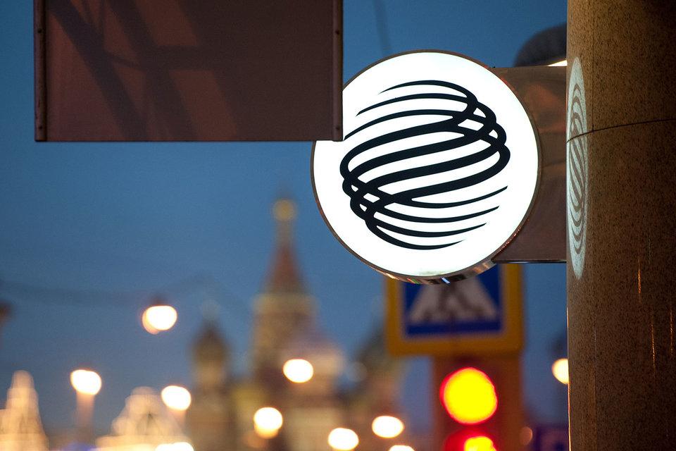 Газпромбанк получил почти 50 млрд руб. убытка в 2015 г.