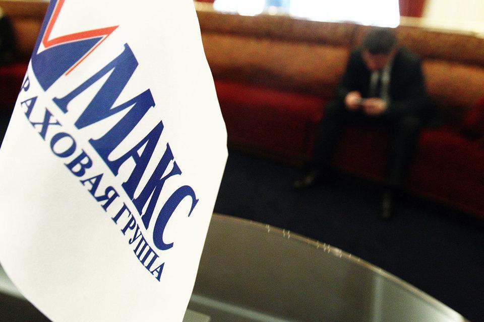 Инвестор Александр Зурабов назвал себя владельцем 45,98% акций страховой компании МАКС
