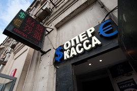 Вклады в какой валюте окажутся наиболее доходными, будет зависеть скорее от курса рубля, чем от ставки