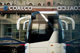 Сoalco – один из крупнейших землевладельцев в Домодедовском районе