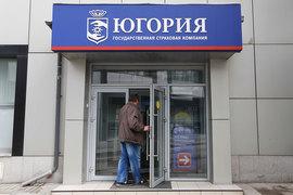 Правительство Югры пополнит капитал «Югории» на 4 млрд руб.