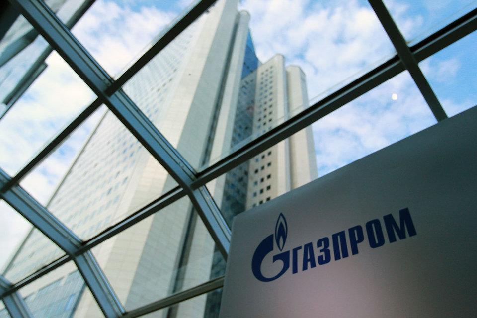 «Газпром» получил право разрабатывать шельф Северного моря