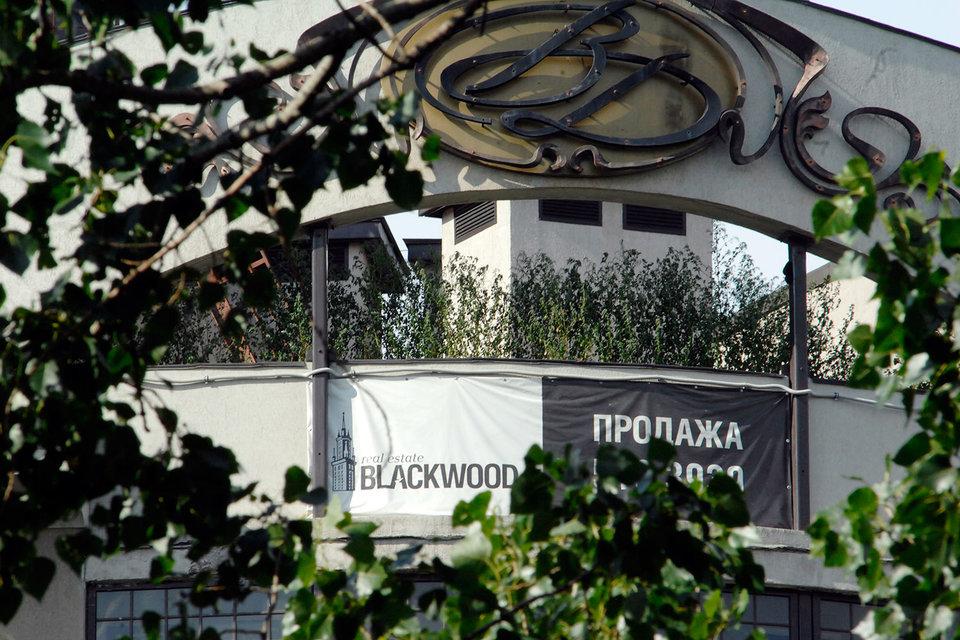 За последние 25 лет Blackwood продала свыше 10 млн кв. м элитного жилья и бизнес-класса