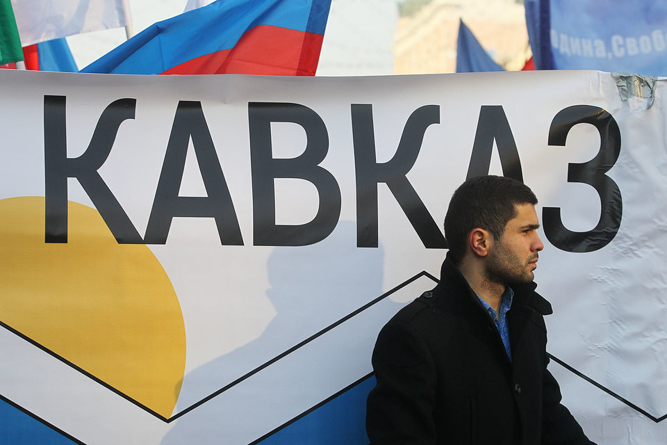 Государственная политика России на Кавказе приводит к негативным последствиям, считают эксперты КГИ